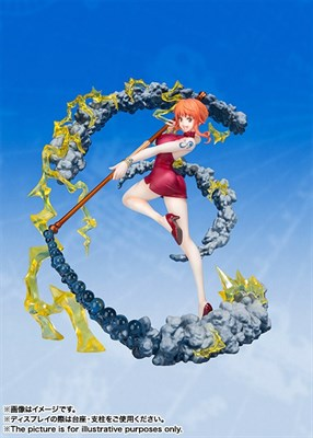 Nami - Black Ball